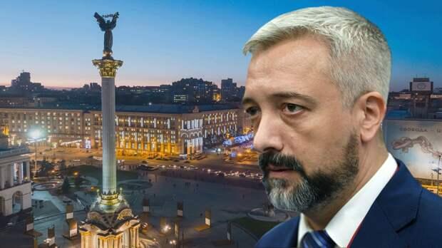 Примаков: Запад не бросит Украину, она нужна в качестве «ржавой заточки» в боку у России