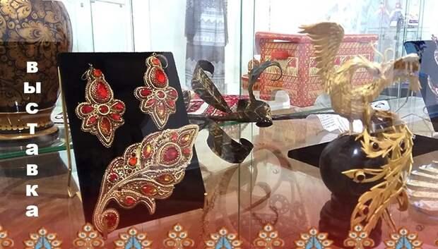 В Подольске откроется выставка победителей конкурса «Мастерами славится Россия»