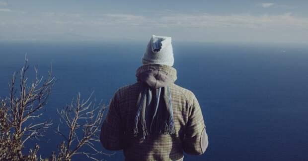 Одинокий парень