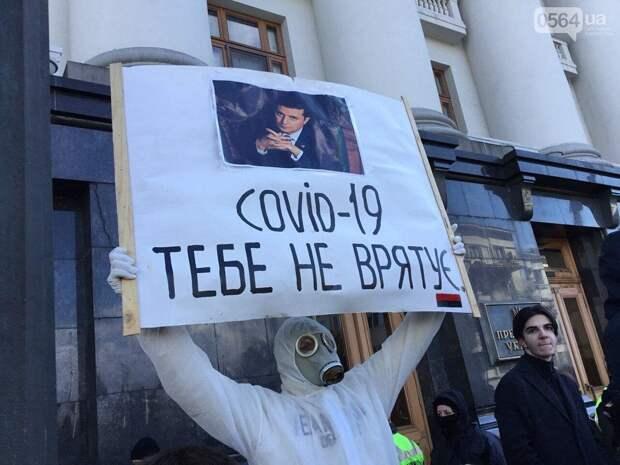 «Геть Зеленского»: митингующие в Киеве требуют отставки президента за уступки России