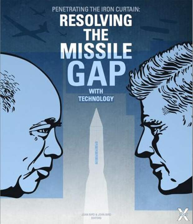 Рассекречены документы ЦРУ о запуске первого искусственного спутника Земли