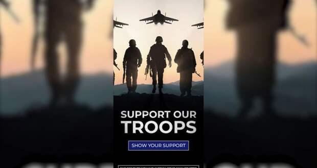 Ошибочка вышла! На рекламный плакат Трампа попали российские МиГи