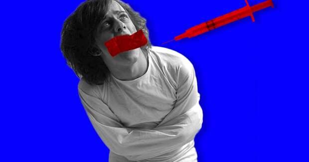 Любого из нас могут насильно отправить в лечебницу: 4 жутких факта о принудительной психиатрии в России