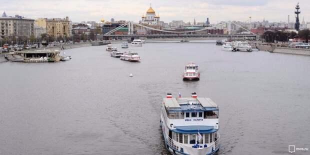 Летняя пассажирская навигация по Москве-реке завершится 14 ноября