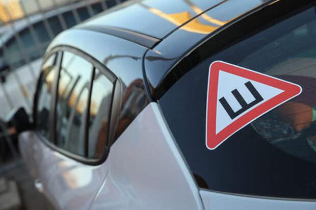 Не спешите снимать наклейку «Ш»: за ее отсутствие еще могут оштрафовать