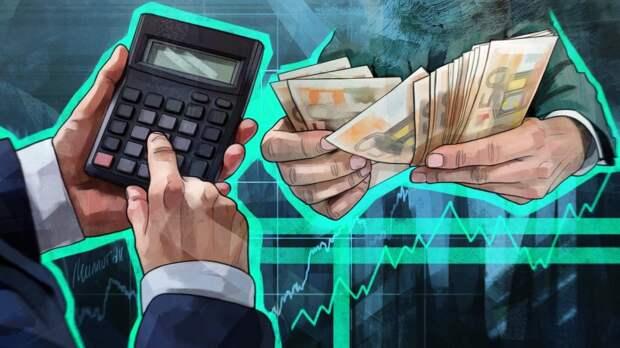 Спрогнозирован объем перетока средств россиян на фондовый рынок