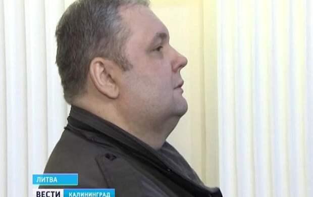 Заключённый в литовской тюрьме калининградец Юрий Мель написал письмо Путину