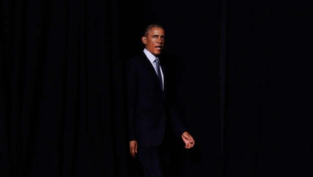 Обама закрыл глаза, и наступила ночь