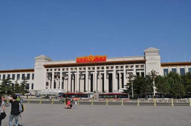 Самый большой музей: Национальный музей Китая, Пекин