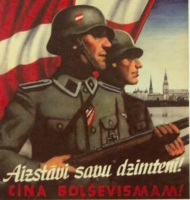 Евросюрреализм. Нацист обвиняет еврея в глорификации нацизма