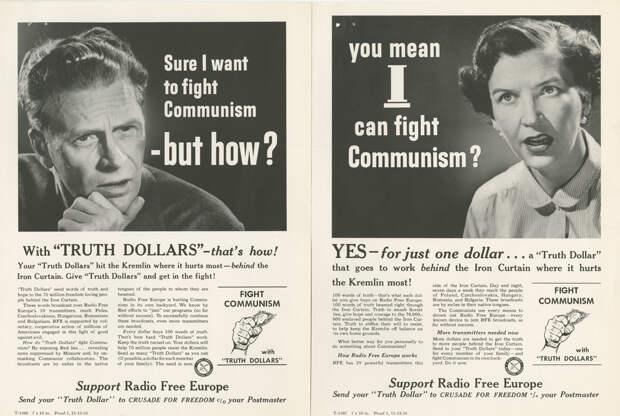 Radio Free Europe/Radio Liberty corporate records, Box 2236, Fol