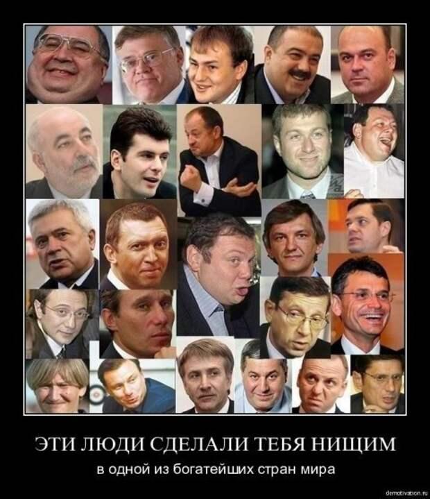 Ответы@Mail.Ru: Почему российские либералы боятся быть русскими.