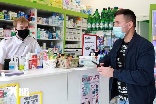 Покупатель в иркутской аптеке. Фото: Юлия ПЫХАЛОВА