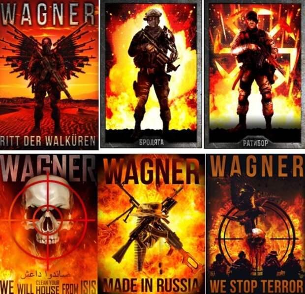 Нашелся автор плакатов о ЧВК «Вагнера»