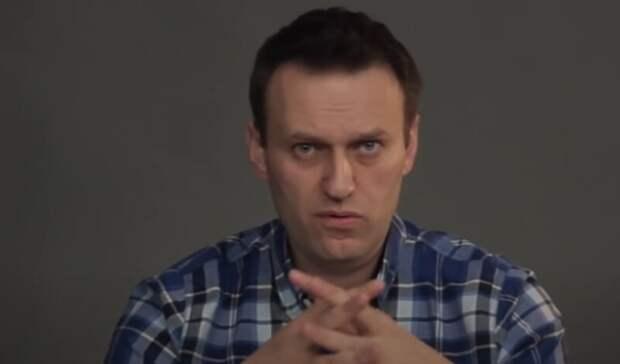 Всеть попала база электронных адресов сторонников Навального