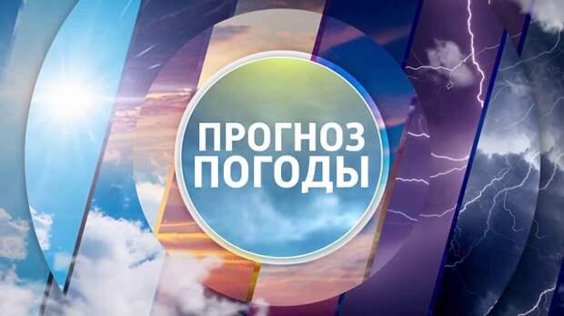 Прогноз погоды в ЛНР на 16 апреля
