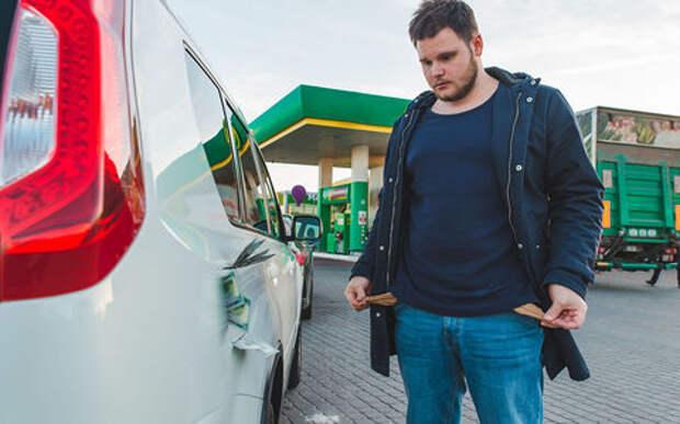 Цены на бензин побежали вверх