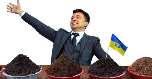 Украина выставила на продажу свой последний актив – землю