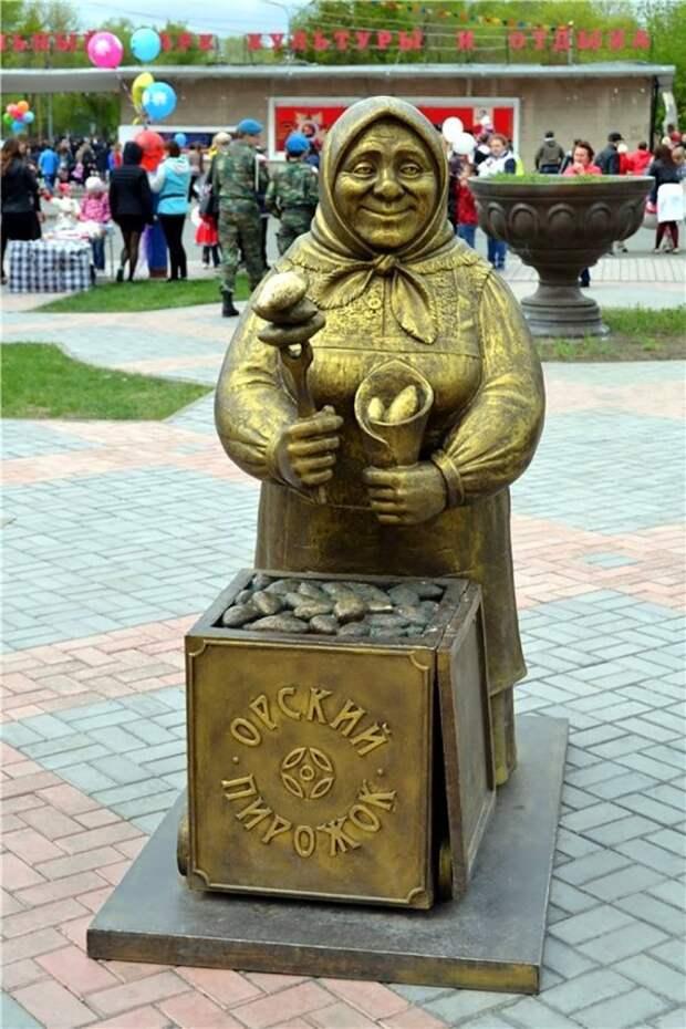 Памятник Орскому пирожку с ливером, Оренбургская область