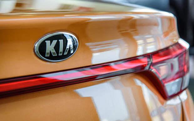 Снова подорожание: теперь четыре модели Kia