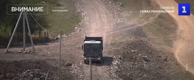 В завозе опасного мусора в Севастополь «Мрия» обвинила субподрядчиков