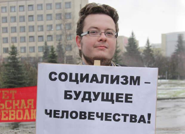 Не сразу Москва строилась – и построить социализм нам еще только предстоит