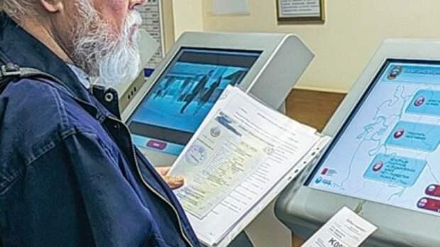 ГИБДД разъяснила спорные вопросы по регистрации транспортных средств