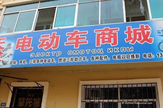 chinasigns22 Великой китайских вывески пост