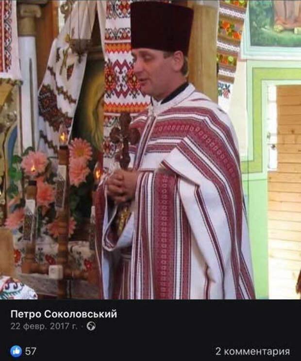 «Распятый ж...д» как символ веры «Святейшей церкви Украины»