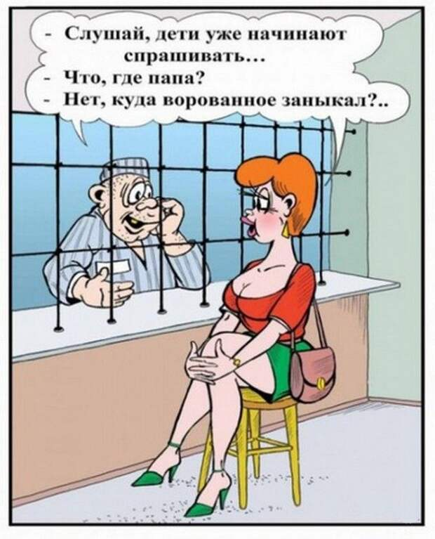 Мужик спрашивает у официанта: — Посоветуйте, пожалуйста, какое лучше выбрать вино...