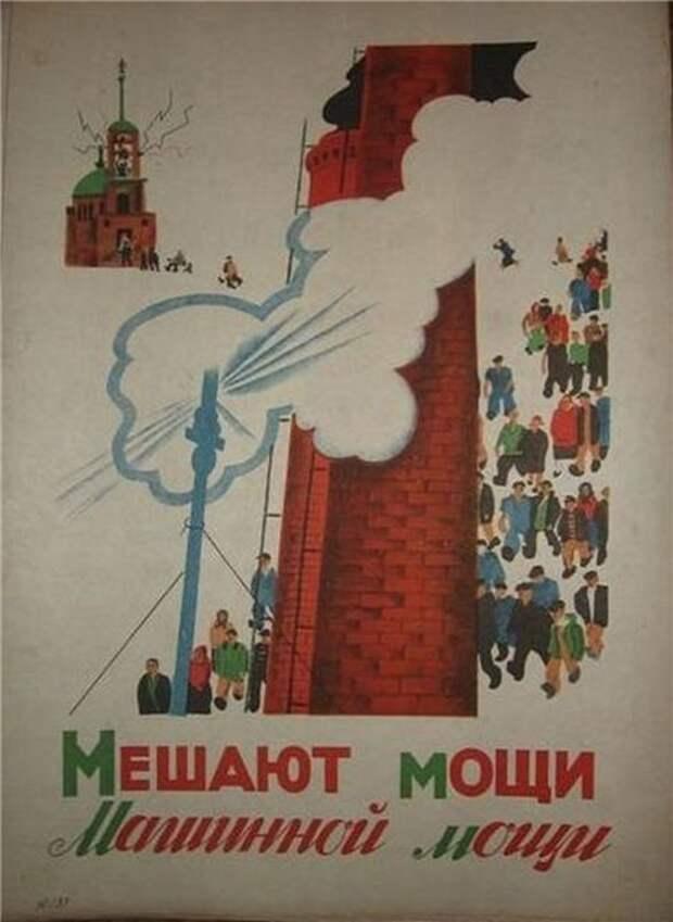 Антирелигиозная пропаганда для детей в СССР