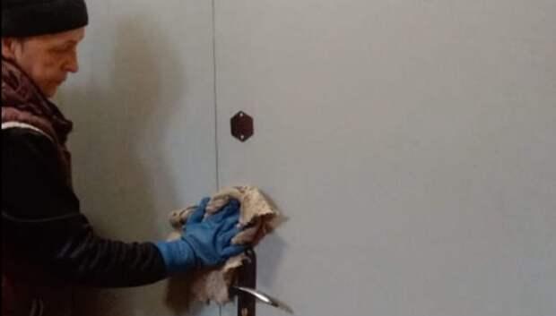 Сотрудники теротдела в микрорайоне Подольска контролируют дезинфекцию домов