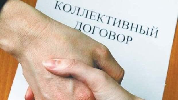 Леонид Михалевский: Коллективный договор – залог эффективной и успешной работы организации
