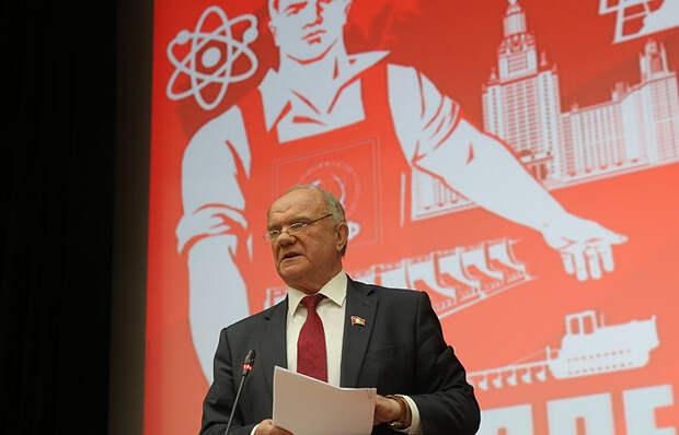 Зюганов отреагировал на идею ре-использования Мавзолея Ленина