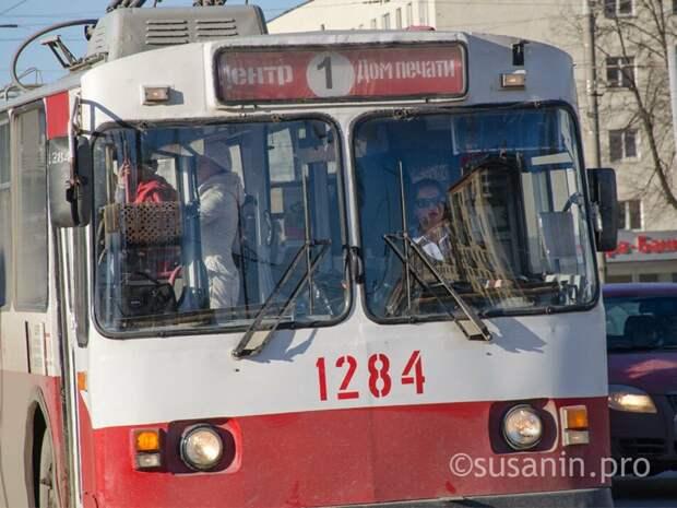 Троллейбусы в Ижевске изменят маршруты из-за первомайской демонстрации