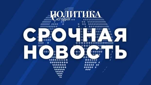 Крушение самолета в Кемеровской области унесло жизни четырех человек