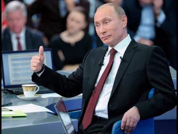 Путин поздравил украинцев с Днем Победы, исключив из поздравления Порошенко