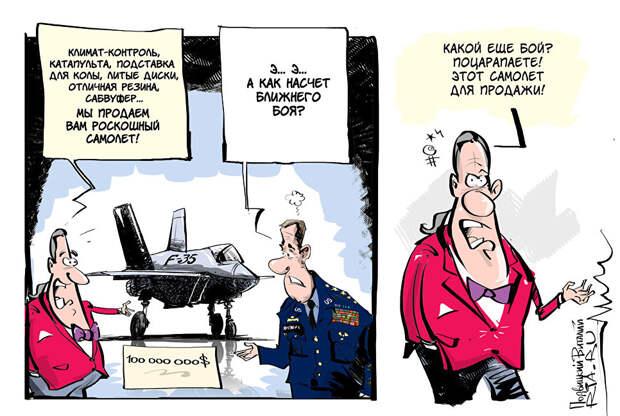 Американцы провели полёт истребителя шестого поколения?