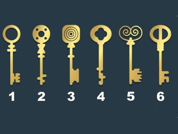 ⚜✵ヅ Выберите ключ, которым вы открыли бы старый сундук. Это откроет вам тайну ヅ✵⚜