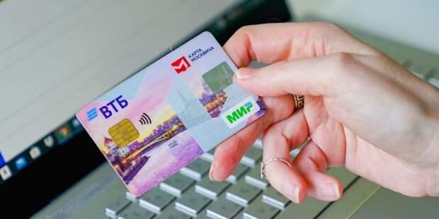Собянин: 8 марта домашний режим станет рекомендательным, а соцкарты разблокируют