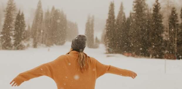 Как помочь себе зимой