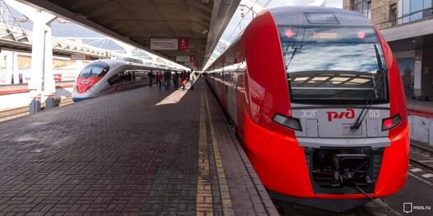 На два дня изменится расписание движения поездов Ленинградского направления