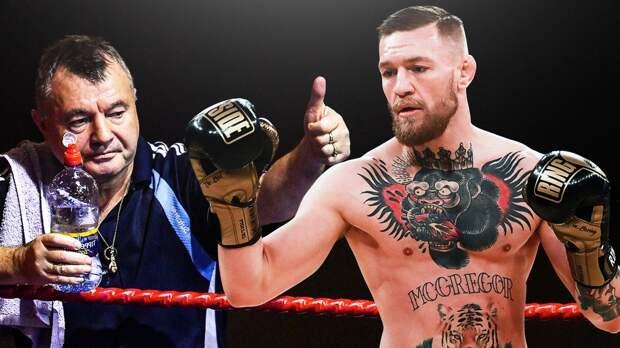 Тренер Макгрегора по боксу — легенда в Ирландии. Сатклифф учил 11-летнего Конора бить, а теперь готовит к боям