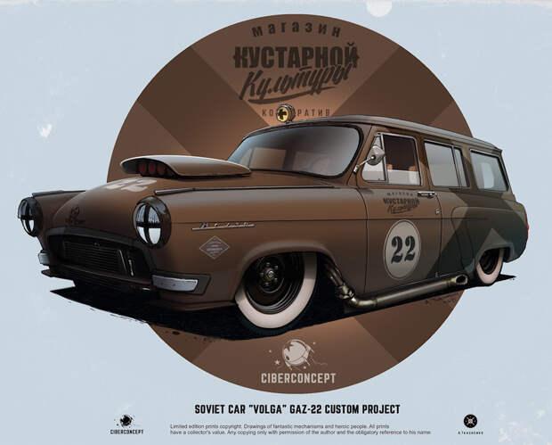 Volga GAZ-22 custom wagon