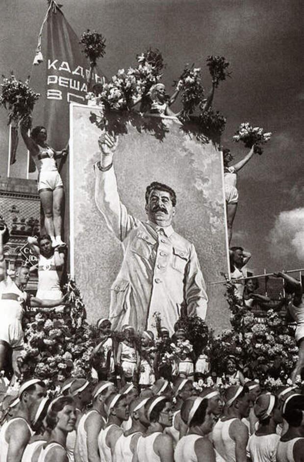 Довоенный СССР.