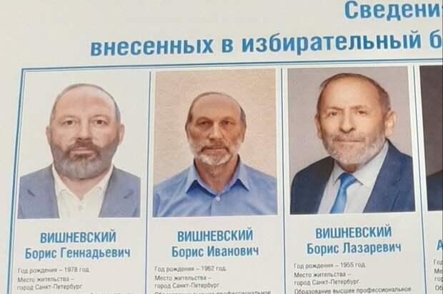Кандидат Борис Вишневский получил двух спойлеров и попал в мемы
