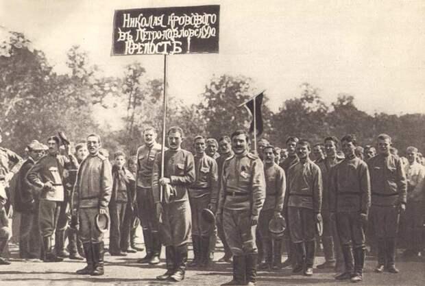 Делегитимация царской власти: идеологическое измерение (1914–1917 гг.)