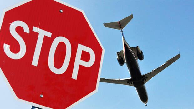 Американским авиакомпаниям запретили летать над Ираном