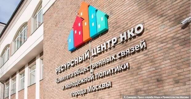 В Москве активно развивается интеллектуальное волонтерство — Сергунина / Фото: Е.Самарин, mos.ru