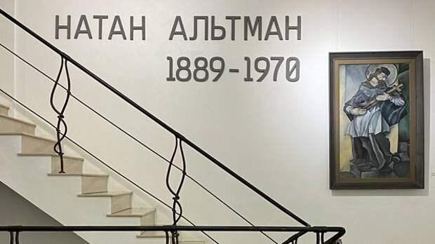 Инженерия прекрасного: Натан Альтман в петербургской KGallery